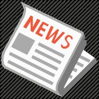 newspaper-computer-icons-icon-hd-news-7d5c107a9b953cfba93815e07b080bf3